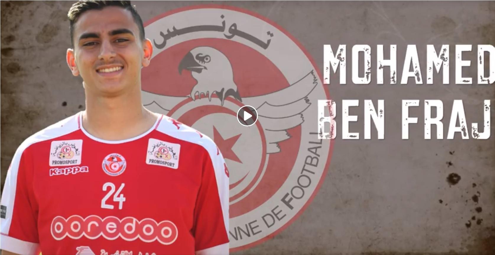 محمد بن فرج لاعب أولمبيك مرسيليا يتحدث لموقع الجامعة - الجامعة التونسية  لكرة القدم